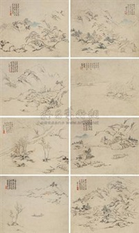 山水 (landscape) (album w/8 works) by xiao yuncong