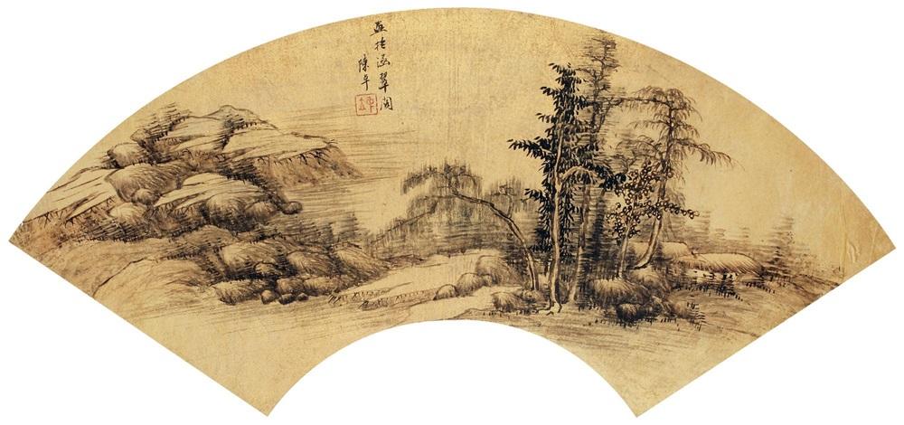湖光山色 landscape by chen zhuo
