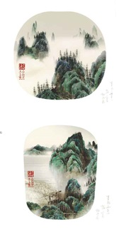 green scenery - album no. 1 (+ green scenery - album no.2; set of 2) by yang yongliang