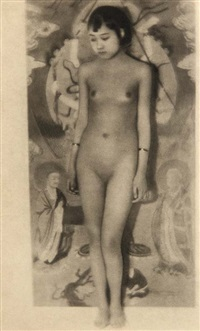 edle nacktheit in china. mit 32 by heinz von perckhammer