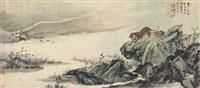 双虎图 (two tigers) by zhang daqian and zhang shanzi