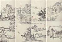 山水册 (landscape) (album w/8 works) by luo mu (lo mou)