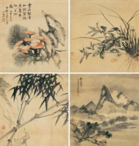 山水花卉 (四帧) (landscape flower) (4 works) by song nian