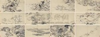 仿元人笔意山水 (landscapes after yuan masters) (album w/12 works) by luo xuan