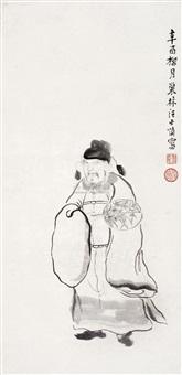 人物 (character) by wang shishen