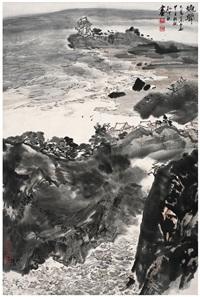 秋声 by kong zhongqi