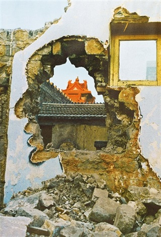 demolition forbidden city beijing by zhang dali