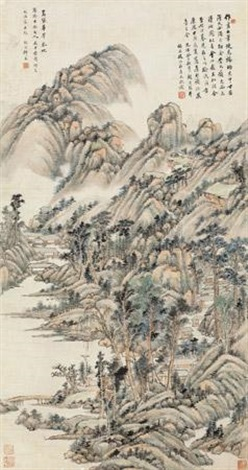 嵩黛华翠 landscape after wang yuanqi by gu yun