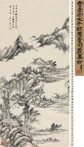 仿王司农山水 landscape after wang sinong by gu yun