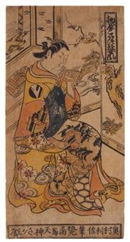 ageya kotatsu yujofu - attitude d'une courtisane assise sur un kotatsu (hosoban) by okumura toshinobu