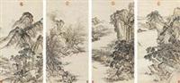 山中闲居 (4 works) by zhang zongcang