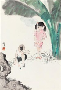 童趣 (childhood) by bai jingzhou