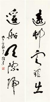 草书五言联 对联 纸本 (couplet) by li xiongcai