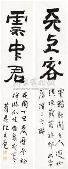 隶书三言联 (couplet) by jiang kanghu