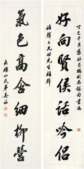 行书七言联 对联 纸本 (couplet) by jiang jun