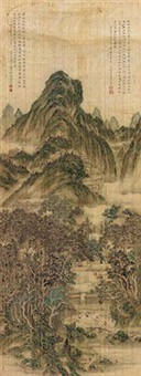 秋林遐情 by qian du