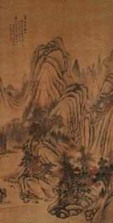 landscape by qi yulin