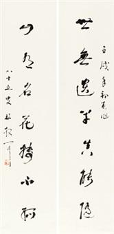 草书七言联 对联 纸本 (couplet) by lin sanzhi