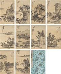 水墨山水册 (album of 10) by lin jun