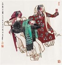 草原之舞 by ma xiguang