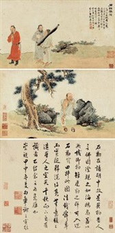 石勒问道 (+ colophon, smllr) by lan ying
