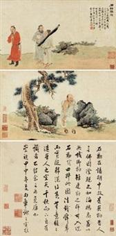 石勒问道 (+ colophon, smllr) by lan ying