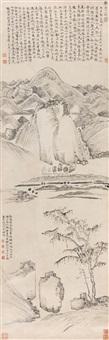 雅宜山图 (landscape) by jiang shijie