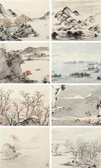 山水册 (album of 8) by lian xi