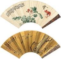 春色盎然 (recto-verso) by liu kuiling