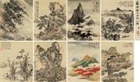 仿古山水册 (album of 8) by lan ying