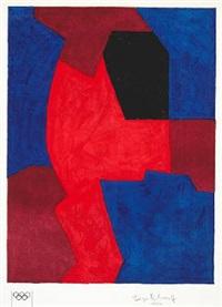 composition bleue, rouge et noire by serge poliakoff
