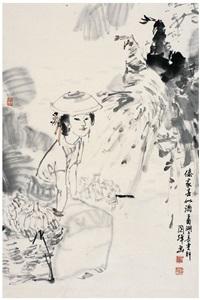 傣家少女图 by liu guohui