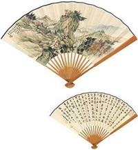 春山闲亭 (calligraphy by zhang qin; on verso) by liu zijiu