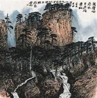 王维诗意图 镜框 设色纸本 by lin fengsu