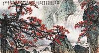 雨后春山 镜框 设色纸本 by lin fengsu