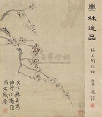 梅花 (plum blossom) by wang shishen