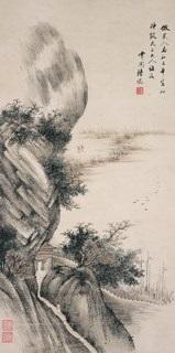landscape by lu wei