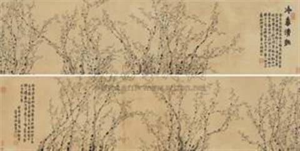 冷香清艳 (plum blossom) by jin nong