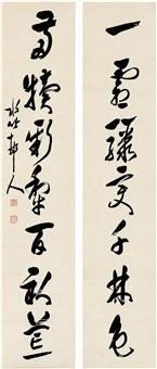 草书 七言联 (couplet) by xu shichang