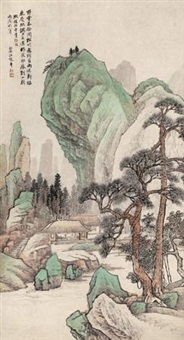 青绿山水 (landscape painting) by wang kun