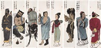 八仙图 (the eight deities) (8 works) by liu sifen