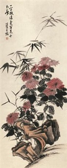 三友图 (three durable plants of winter) by wang rong