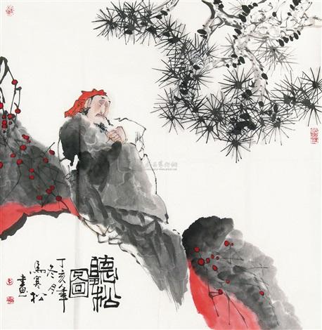 听松图 by ma hansong