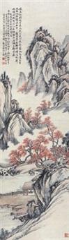 红树青山图 (landscape) by xu xiaochun
