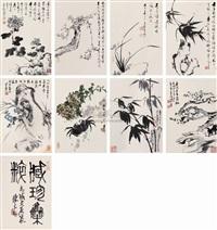 various objects (album w/works) by lu yanshao, wei zixi and xu zihe