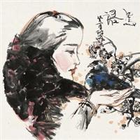 鸟语图 镜框 设色纸本 by lin yong