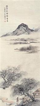 听蝉图 (landscape) by yang cun