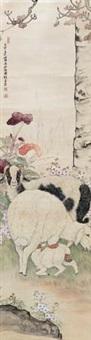 羊 by liu kuiling