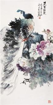 盛春洛凤 (flowers) by liu baoshen