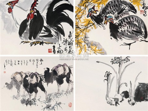 various objects (album w/works) by chen dayu and ya ming